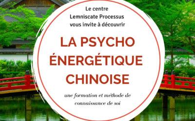 Ateliers conférences : psychoénergétique chinoise, devenir son propre thérapeute